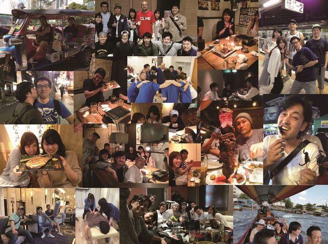 柔道整復師,求人,アルバイト,新宿