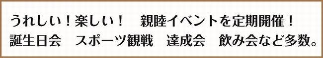 柔道整復師求人,東京都,新宿区,整骨院